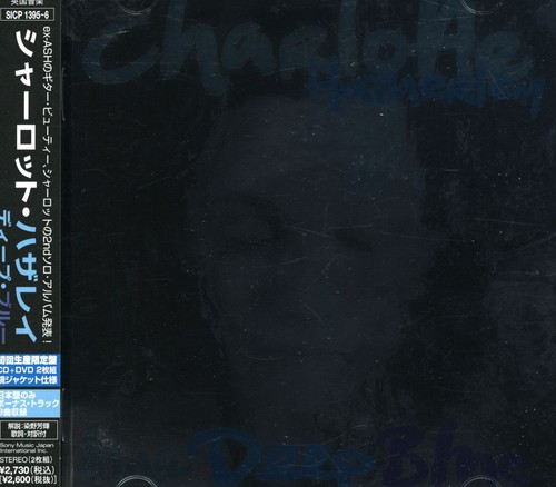 Charlotte Hatherley - The Deep Blue (Bonus Dvd)[Import]