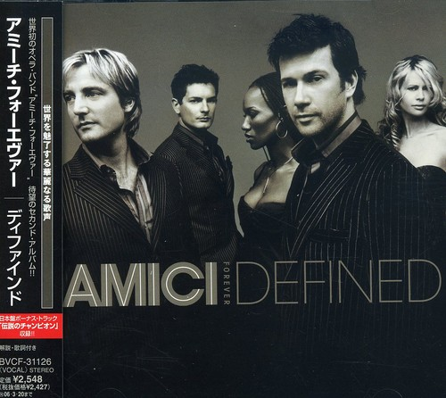 Defined [Import]