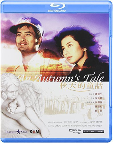 An Autumn's Tale [Import]
