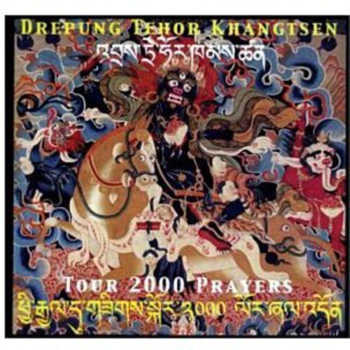 Tour 2000 Prayers