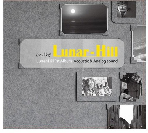 On the Lunar Hill [Import]