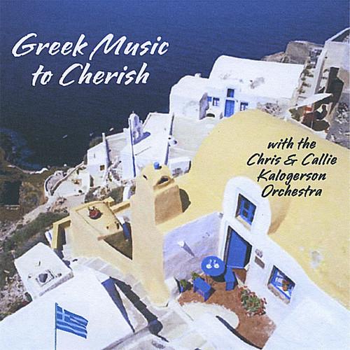 Greek Music to Cherish
