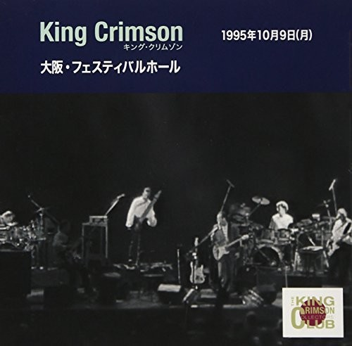 Collector's Club: 1995.10.9 Osaka Festival Hall [Import]