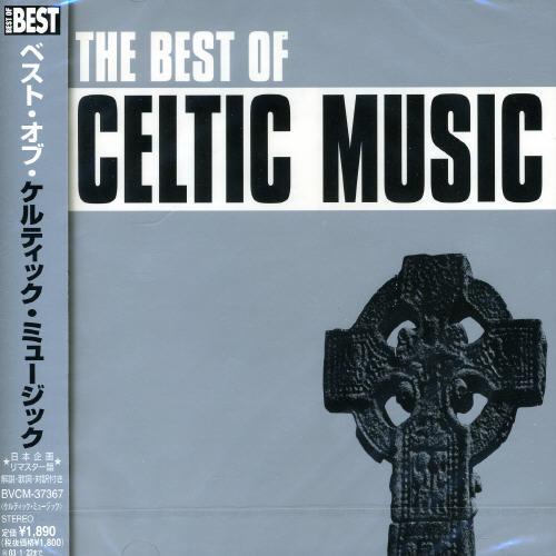 Best of Celtic Music /  Various [Import]