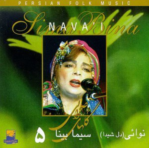 Sima Bina - Navat
