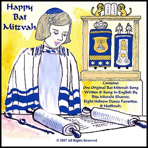 Happy Bat Mitzvah