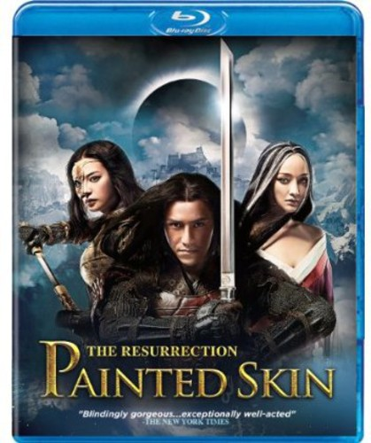 Vicky Zhao - Painted Skin: The Resurrection