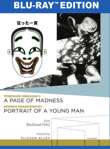 A Page of Madness /  Portrait of a Young Man
