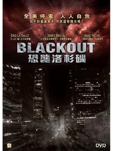Blackout II (2012)