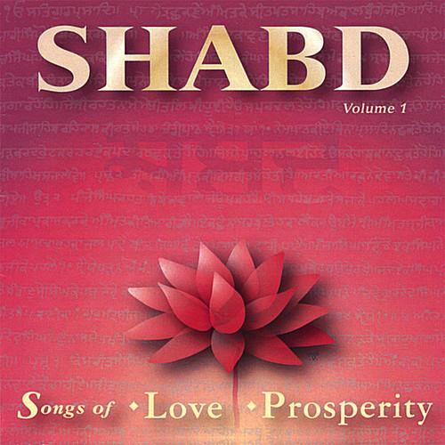 Shabd 1