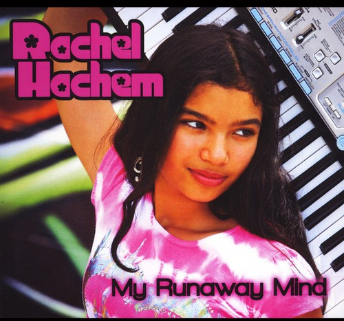 My Runaway Mind