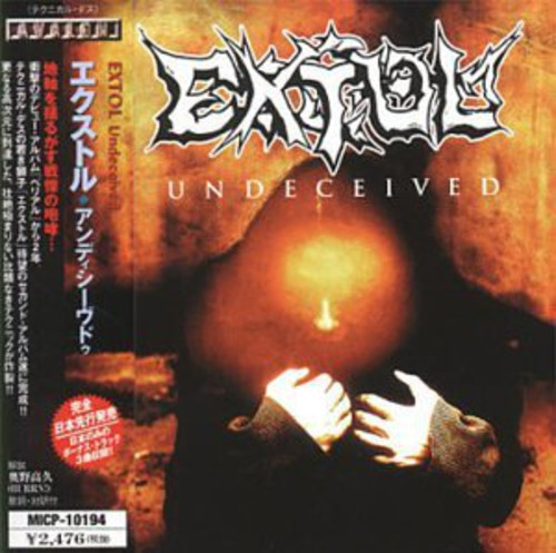 Undeceived [Import]