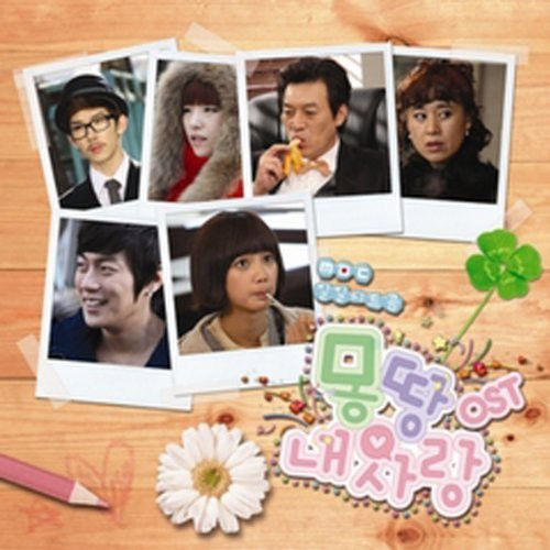 All My Love /  O.S.T. [Import]