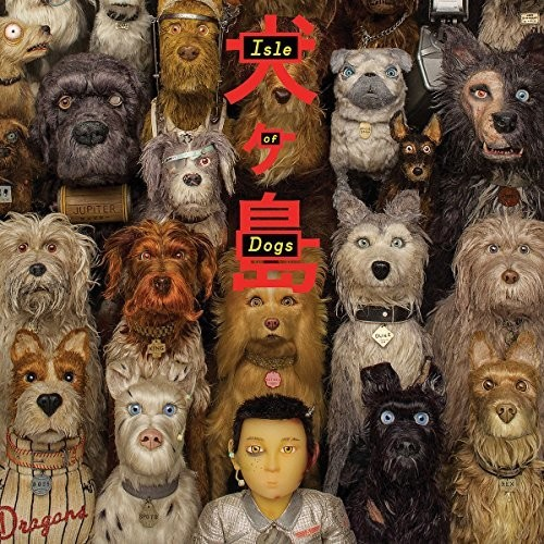 Isle Of Dogs [Movie] - Isle Of Dogs [Soundtrack LP]