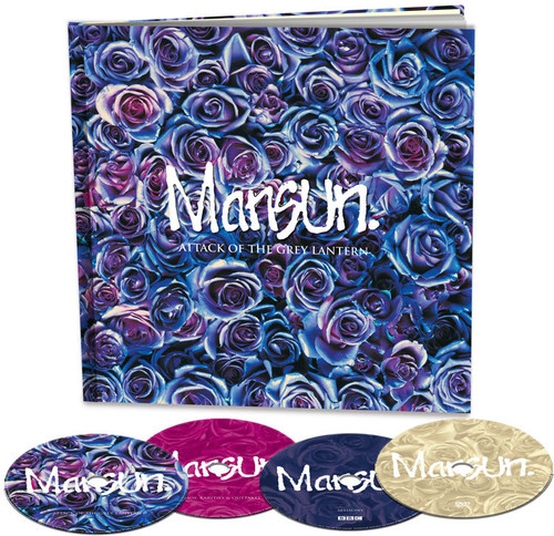 Mansun - Attack Of The Grey Lantern (21st Anniversary) (Uk)