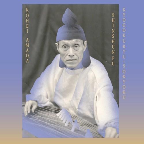 Kyogokuryu-sokyoku Shinshunfu