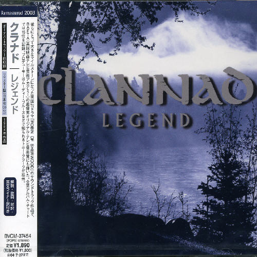 Legend [Import]