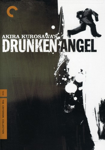 Drunken Angel (Criterion Collection)
