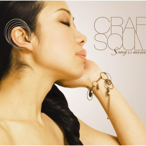 Song Is Mine [Import]