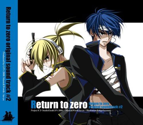 Return to Zero Original Sound Track 2