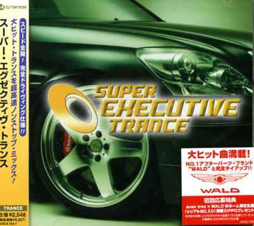 Exective Trans 2 [Import]
