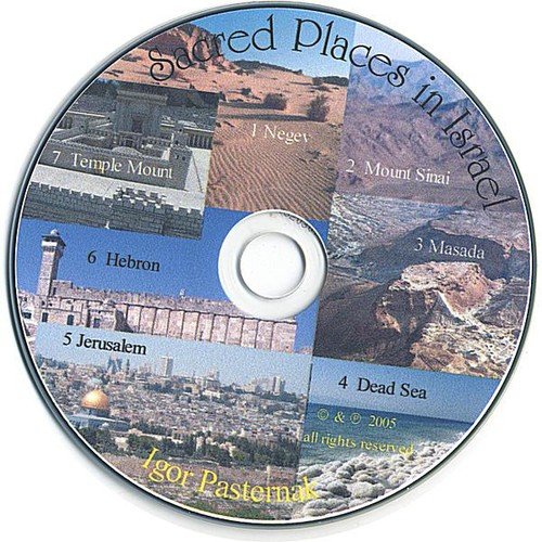 Sacred Places in Israel