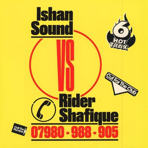 Ishan Sound Vs Rider Shafique