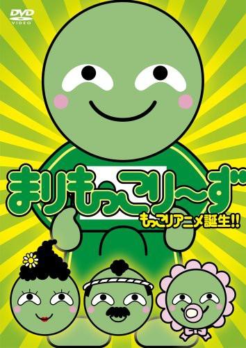 Tsujo Mokkori DVD [Import]
