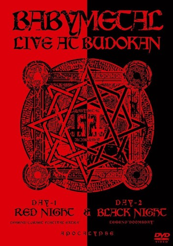 Live at Budokan: Red Night & Black Night Apocalyps [Import]