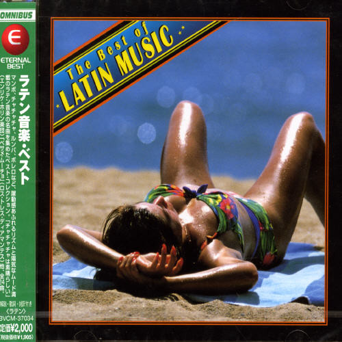Best of Latin Music /  Various [Import]