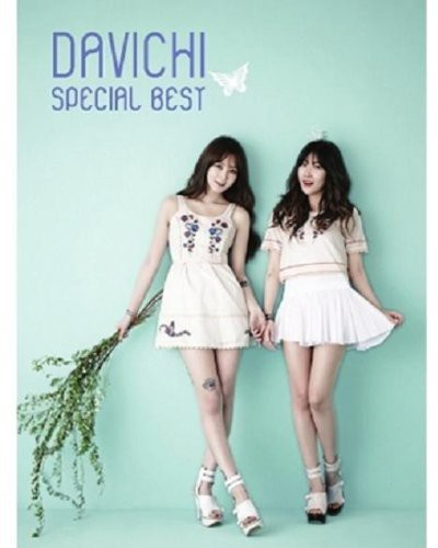 Special Best [Import]