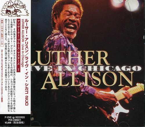 Luther Allison - Live in Chicago [Bonus Track]
