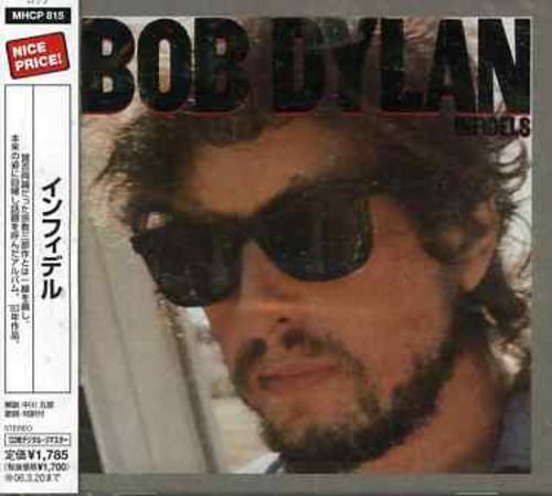 Bob Dylan - Infidels (Jpn)
