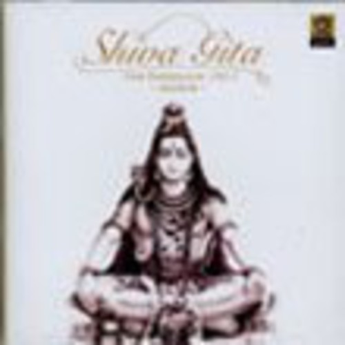 Shiva Gita PT-3