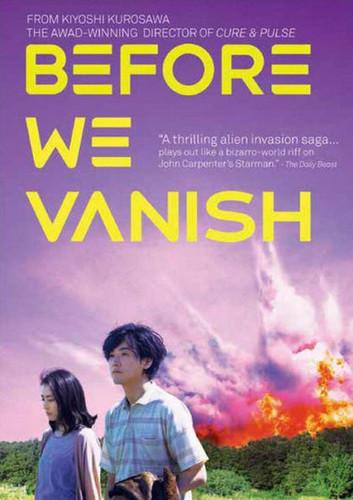 - Before We Vanish
