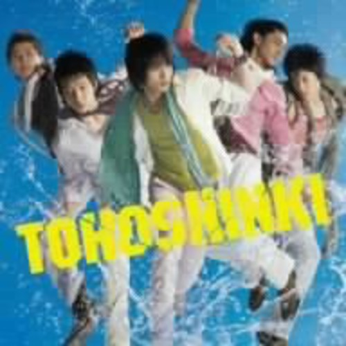 Summer -Summer Dream/ Song for You/ Love I [Import]