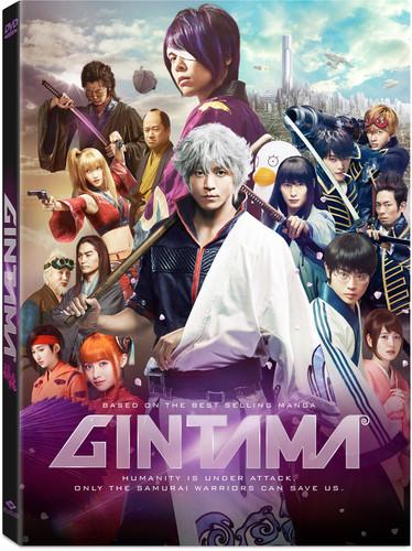 - Gintama