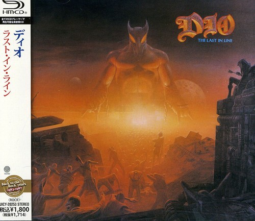 Dio - Last In Line (Shm-Cd) [Import]