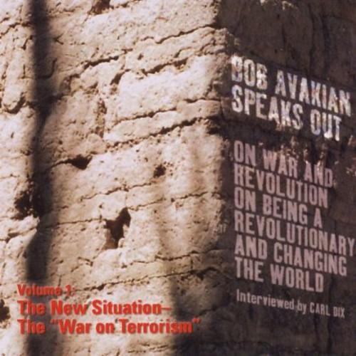 Bob Avakian Speaks Out 1