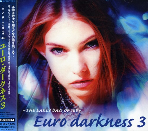 Euro Darkness 3 [Import]