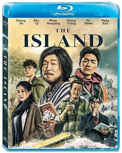 - The Island