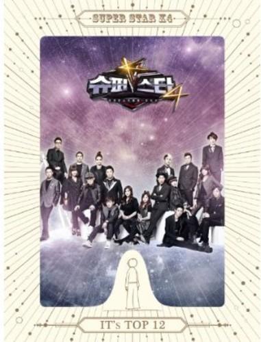 Super Star K4 Top 12: It's Top 12 /  Various [Import]