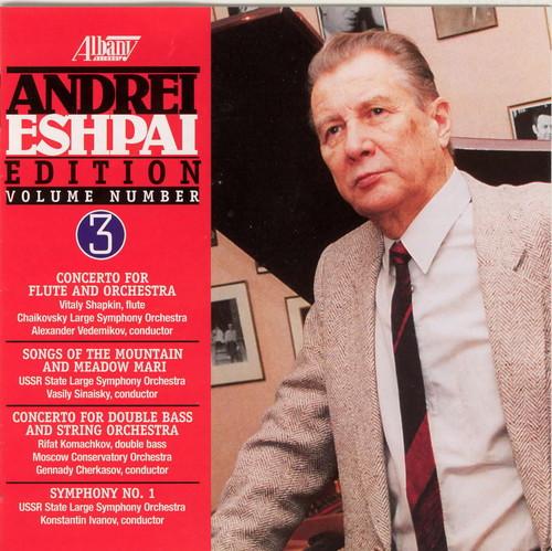 Music of Andrei Eshpai 3 /  Various