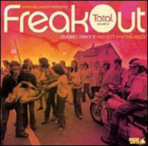 Freak Out Total 33 /  Various [Import]