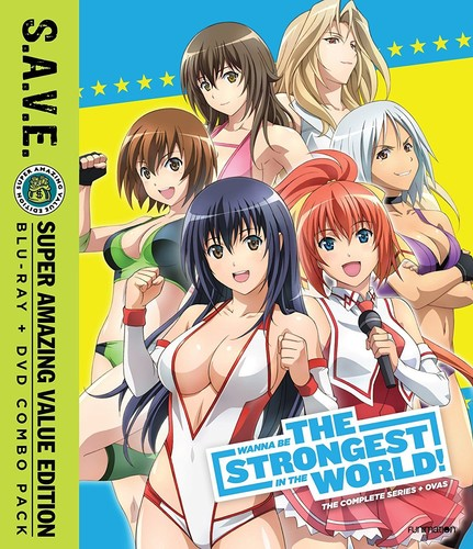 Wanna Be the Strongest in the World: The Complete Series - S.A.V.E.