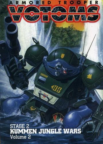 Vol. 2-Kummen Jungle Wars [Import]