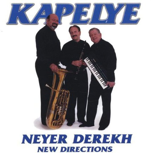 Neyer Derekh: New Directions