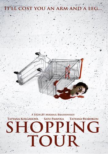 Shopping Tour