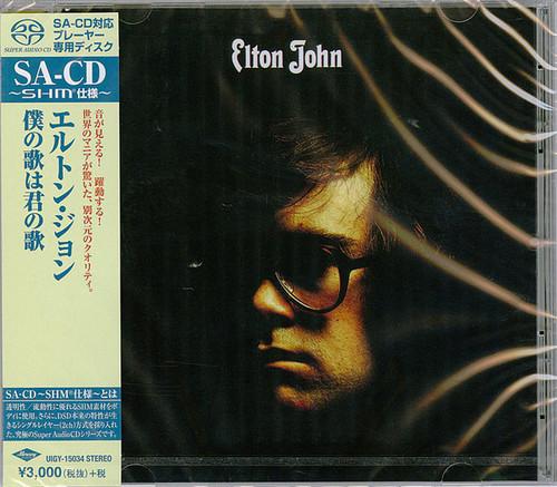 Elton John - Elton John [Import]
