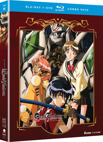 The Vision of Escaflowne: Part One